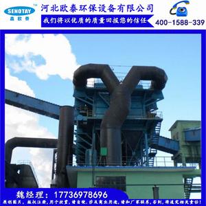 LHF型回转反吹袋式除尘器(1)